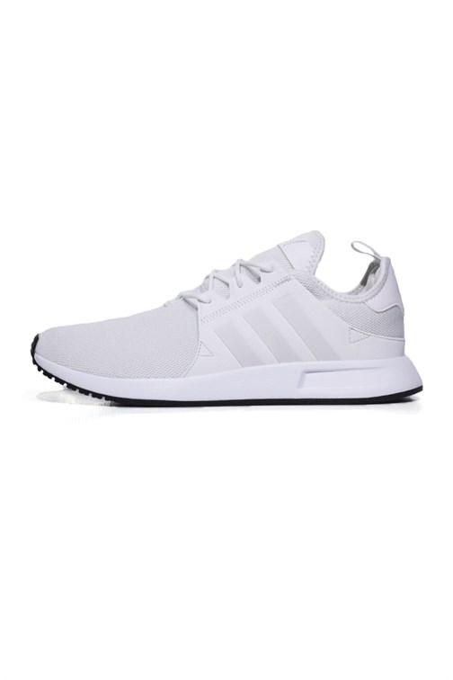 7701c01251 Tênis Adidas X PLR Branco - NewSkull